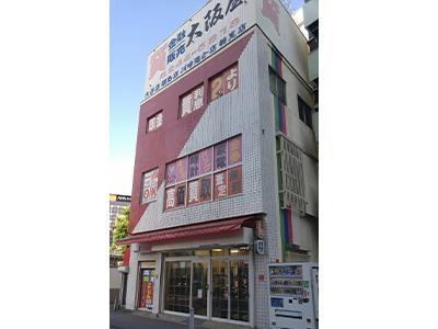 京急川崎駅前店